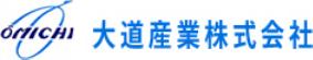 大道産業株式会社